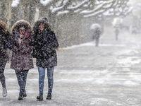 هوا در زمستان امسال چگونه است؟