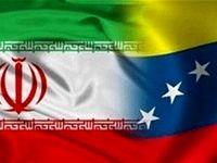 ایران و ونزوئلا نشان دادند با اتحاد میتوان تحریمها را در هم شکست