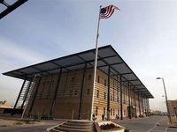 سفارت آمریکا در بغداد: شهروندان آمریکایی به سفارت نزدیک نشوند