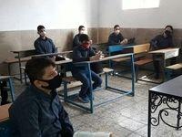 آموزش و پرورش برگزاری امتحانات حضوری را آغاز کرد