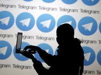 آیا تلگرام هک شده است؟