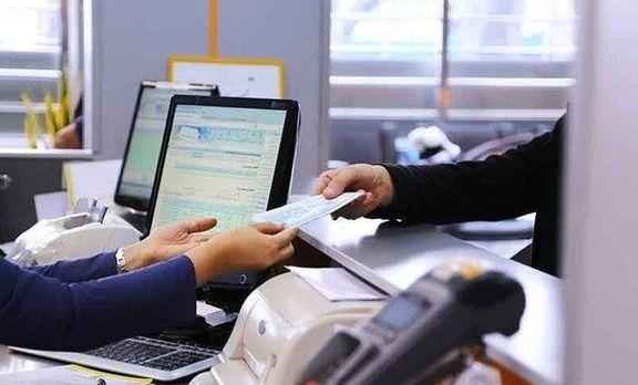 ساعت کار بانکهای دولتی کم شد