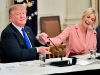 شوخی ترامپ با دخترش در یک جلسه رسمی +عکس