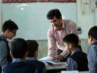 معلمان در