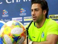 مجیدی: هر کمکی بتوانم به استقلال میکنم