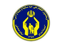 مستمری مددجویان کمیته امداد امام خمینی(ره) چقدر شد؟