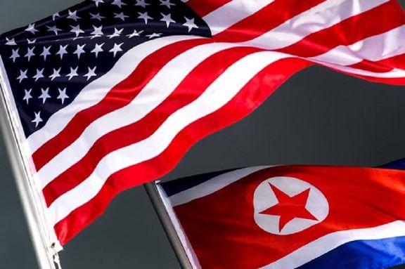 کره شمالی تصمیم به لغو دیدار با پمپئو گرفت