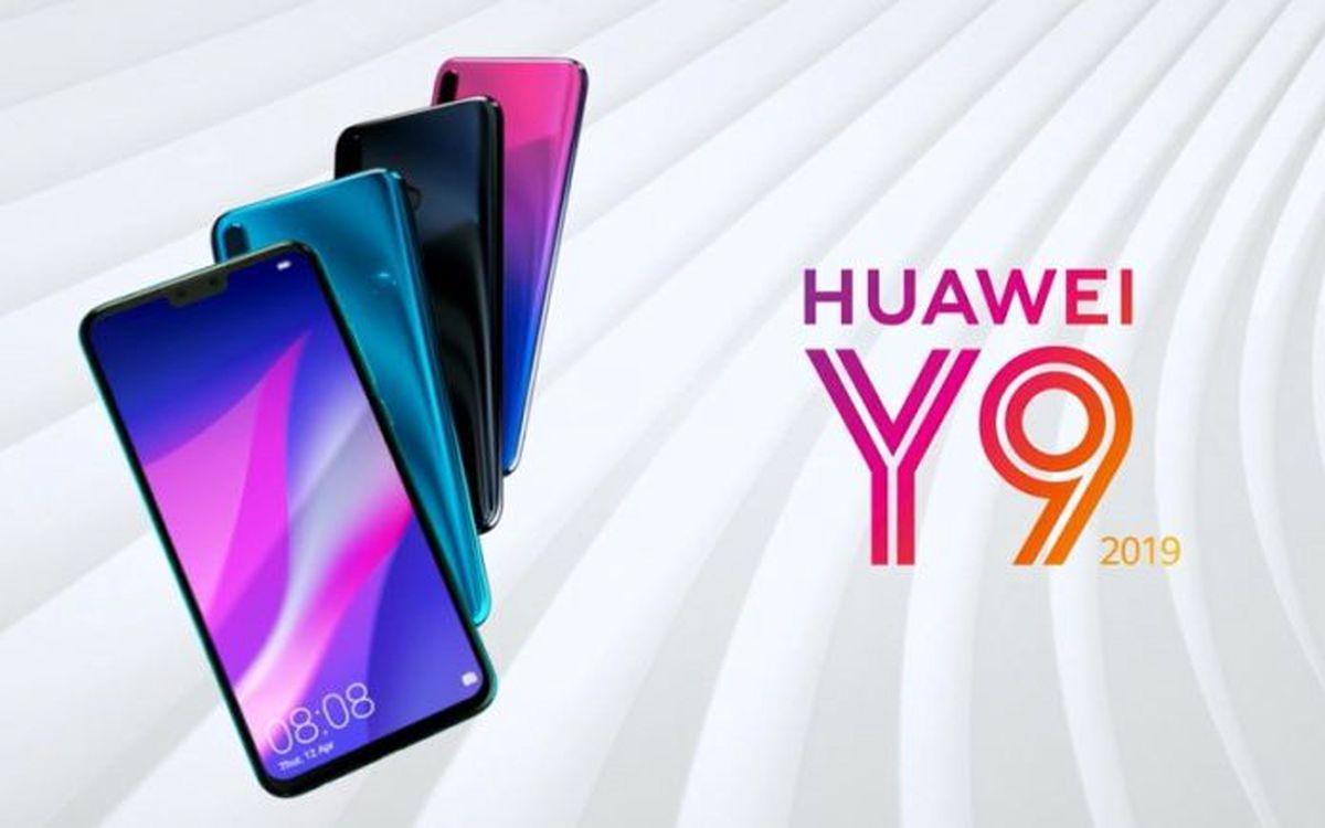 5 دلیل برای خرید گوشی Huawei Y9  2019