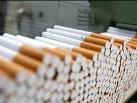 میزان مالیات بر دخانیات مشخص شد