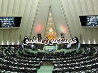 کلیات بودجه۹۸ در کمیسیون تلفیق تصویب شد