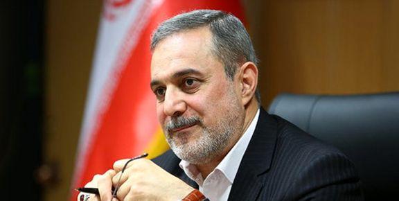 پرداخت پاداش پایان خدمت سال۹۷ فرهنگیان در خرداد
