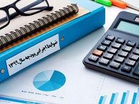 ضوابط اجرایی بودجه ۹۹ابلاغ شد