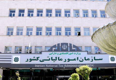 سازمان امور مالیاتی کشور بازنشسته ندارد!