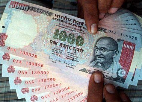 بانک مرکزی هند نرخ بهره را کاهش میدهد