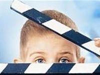 نخستین جشنواره موزه خلاقیت کودک برگزار شد