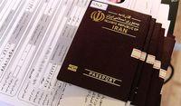 گردشگرانی که پاسپورت شان سفید میماند