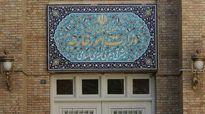 احضار سفیر بریتانیا به وزارت امور خارجه ایران