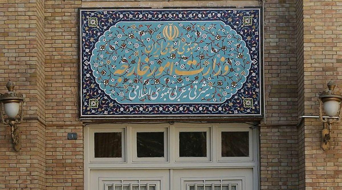بیانیه وزارت خارجه به مناسبت چهلمین سالگرد پیروزی انقلاب اسلامی
