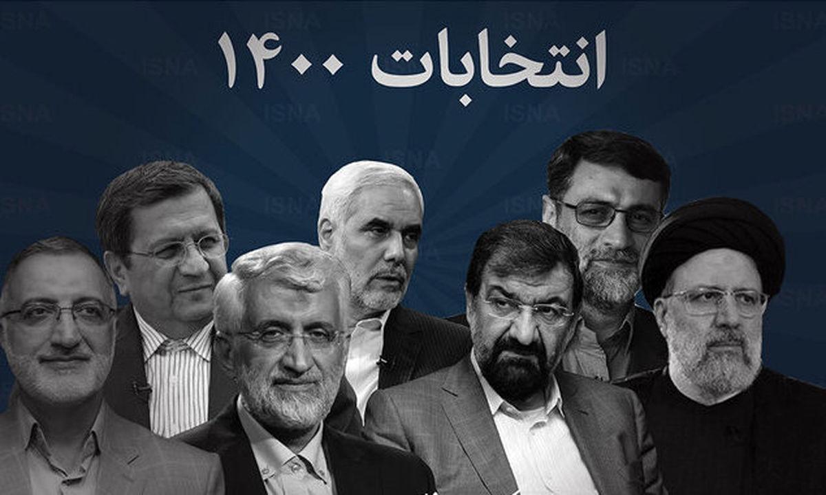 آغاز پخش فیلم های تبلیغاتی نامزدهای انتخابات از فردا