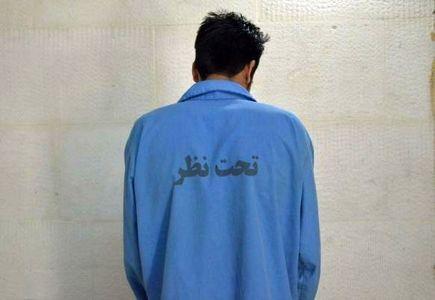 دستگیری قاتل پس از ۹ماه فرار
