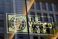 نسخههای بانک جهانی برای اقتصاد ایران راهگشا نیست