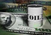 صادرات نفت ایران به ۲.۷۵ میلیون بشکه در روز رسید