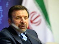 واعظی: رییسجمهور با تعطیلی تهران مخالف نیست