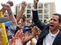 سفر مخفیانه گوایدو برای جلب حمایت علیه مادورو