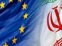 مذاکرات ایران با نمایندگان ۳کشور اروپایی و اتحادیه اروپا