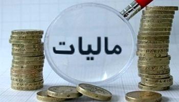 دولت چقدر مالیات گرفت؟/ تحقق بیش از 70درصد از درآمد مالیاتی در 7ماه نخست سال