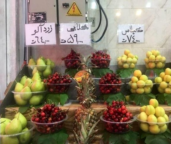 قیمت فضایی میوههای نوبرانه! +عکس