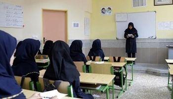 حذف ساعات تدریس مدیران مدارس در سال98