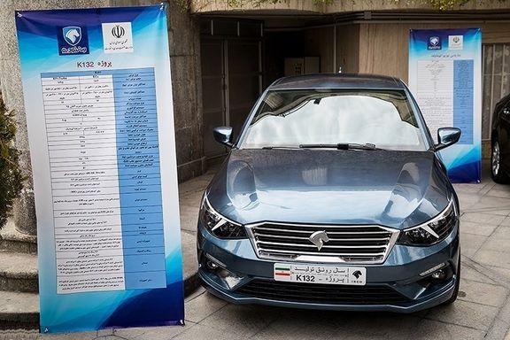 محصول جدید ایران خودرو چیست؟ +عکس