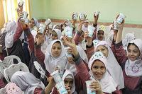 توزیع شیر رایگان در مدارس از فردا اجرا میشود