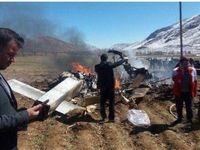 5کشته در سقوط بالگرد اورژانس در چهارمحال و بختیاری