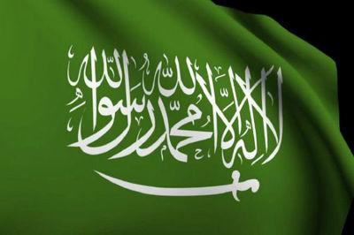 کاهش هزینههای دولتی عربستان
