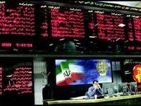 برنامه ویژه دولت برای سهام عدالت