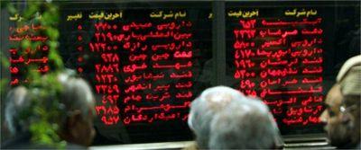 رکوردشکنی بورس در آستانه مذاکرات ژنو