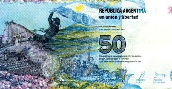 پول آرژانتین در یک روز بیش از ۱۵درصد سقوط کرد!