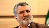 شهردار مشهد حکم انفصال از خدمت گرفت