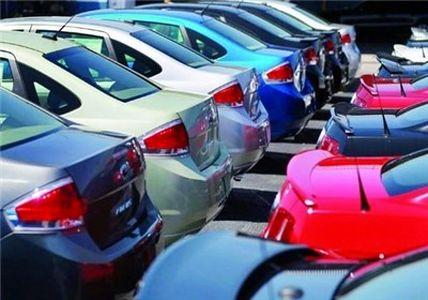 کاهش 50میلیونی قیمت خودروهای وارداتی؟