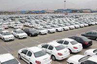 حذف شرطی مهم در ثبت نام خودرو!