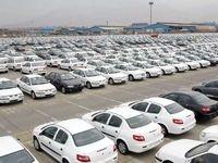 سود گرانی خودرو در جیب خودروسازان داخلی/ خودرو ارزان میشود؟