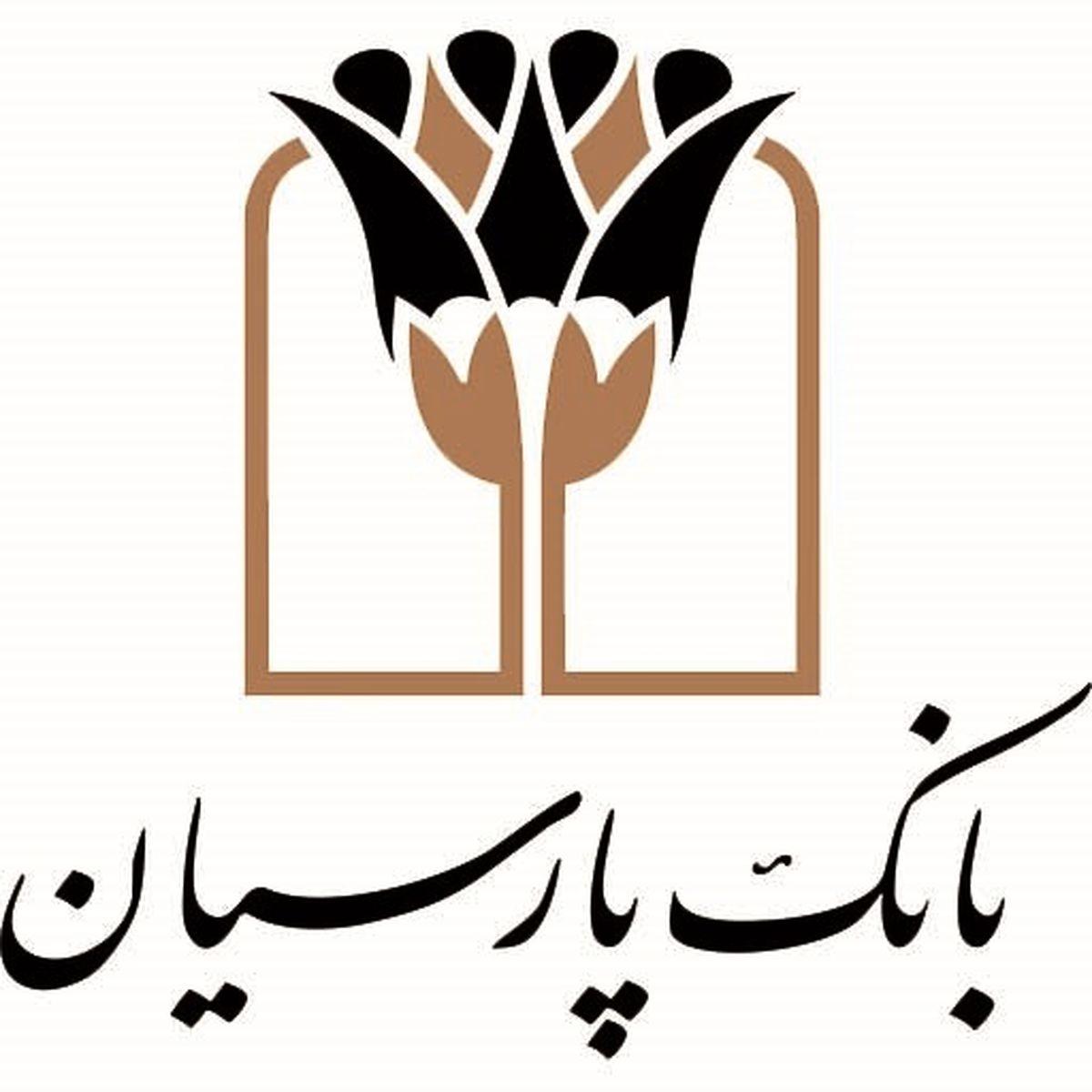 راهاندازی خط اعتباری ویژه بانک پارسیان برای استارتآپها