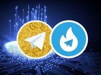 ارتباط هاتگرام و تلگرام طلایی باتلگرام قطع شود