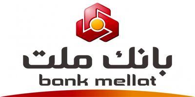 نماد بانک ملت آماده بازگشایی در بورس شد