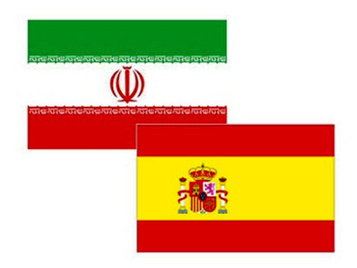 ایران - رپسول قرارداد فروش نفت بستند