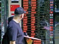 گزارش میدانی از حالوهوای بازار فردوسی/ کاهش دلار متوقف شد یا ادامهدار خواهد بود؟