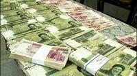 ترفند مدیران دولتی برای دریافت پاداشهای میلیاردی