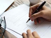 وضعیت حقوقی قراردادها در زمان شیوع ویروس کرونا